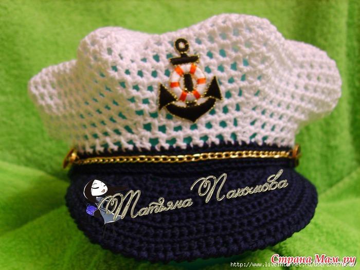 """钩针:""""船长帽"""" - maomao - 我随心动"""