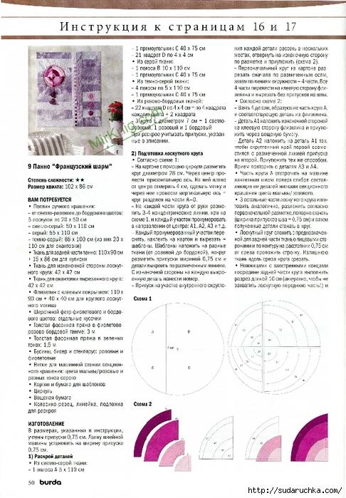 img050 (486x700, 298Kb)