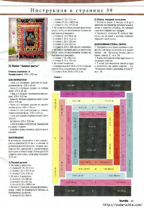 img065 (486x700, 323Kb)