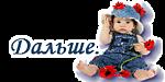 5155516_0_aaed3_97355a97_S (150x75, 17Kb)