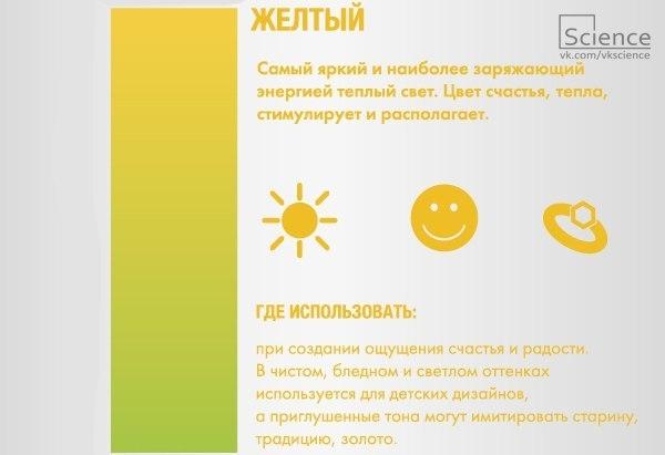 1391015087_www.radionetplus.ru-1 (600x411, 72Kb)