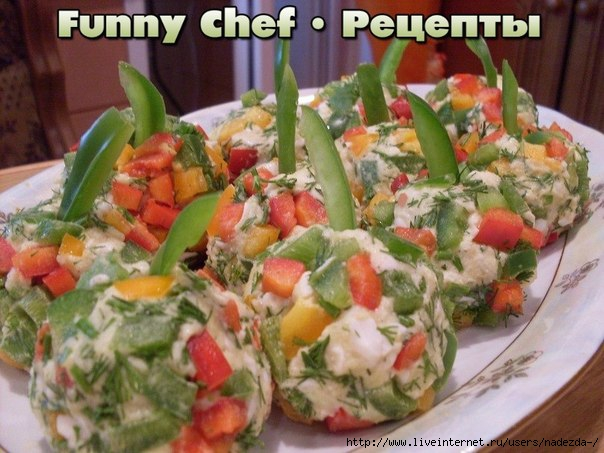Вкусные салаты к праздничному столу рецепты с недорого на