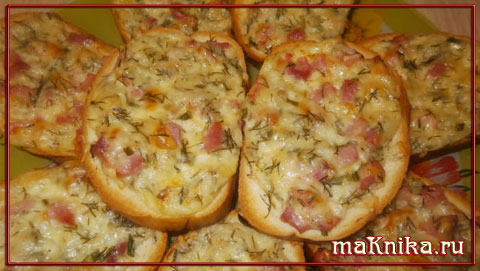 Бутерброды с картошкой и колбасой в духовке