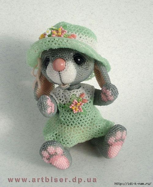 Авторские игрушки из бисера Волховской Ульяны.  Игрушки выполнены в технике мозаичное плетение по кругу.