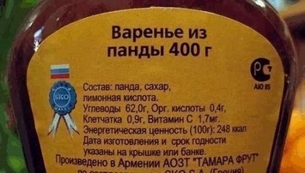 5 (600x341, 120Kb)