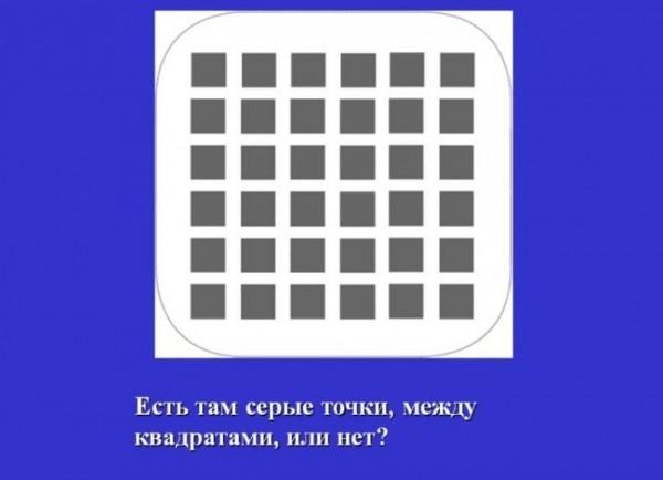 9 (600x434, 56Kb)