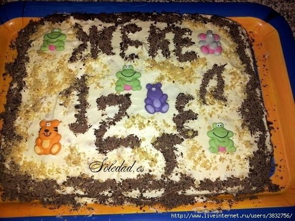 Рецепт вкусного торта на день рождения ребенку
