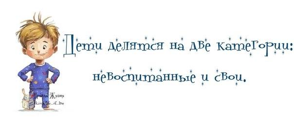1370884584_frazochki-5 (604x260, 51Kb)