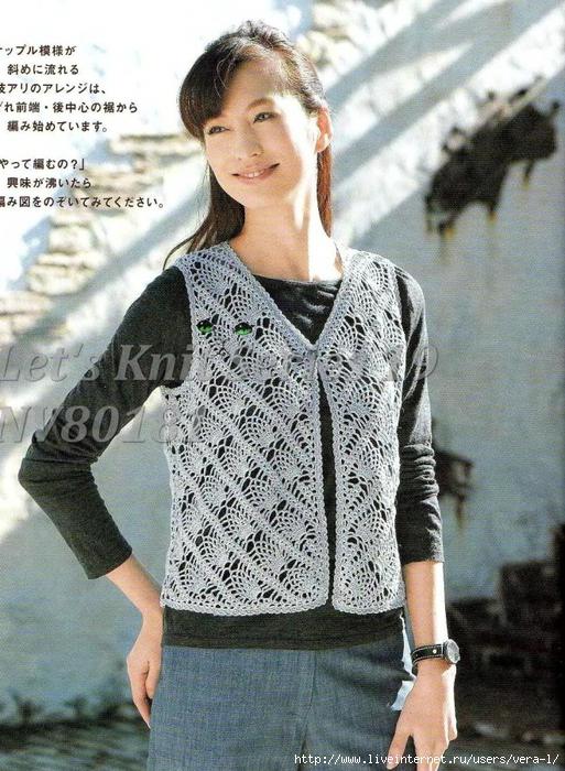 5038720_Lets_knit_series_NV80181_2010_kr_18 (513x700, 354Kb)