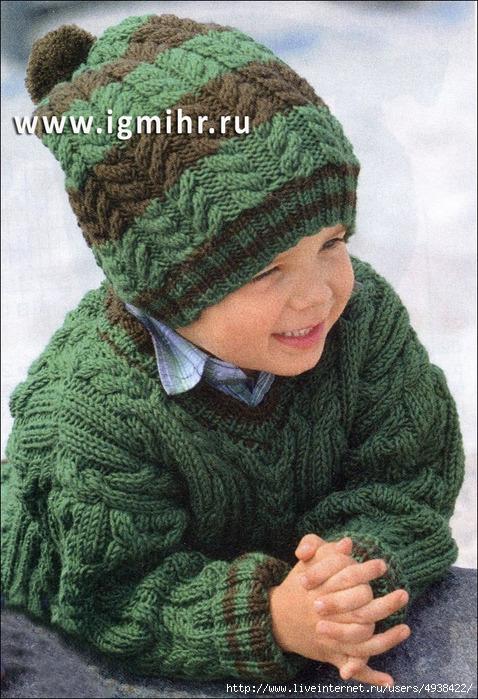 Зеленый пуловер и шапочка с