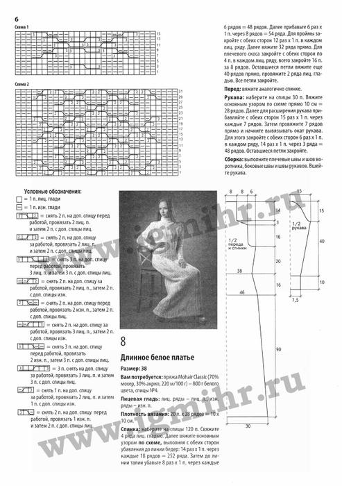 пл8а (493x700, 182Kb)