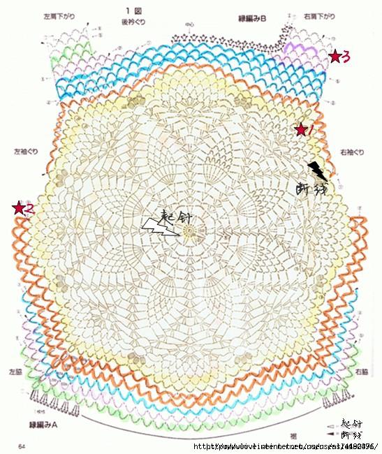 схема маечки (547x650, 293Kb)
