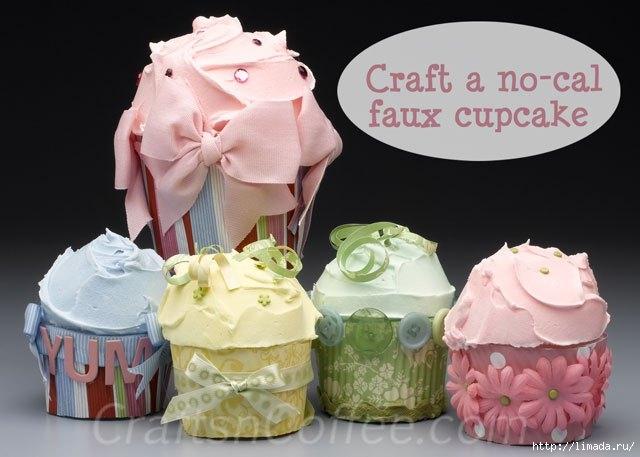 diy-faux-cupcakes (640x457, 129Kb)