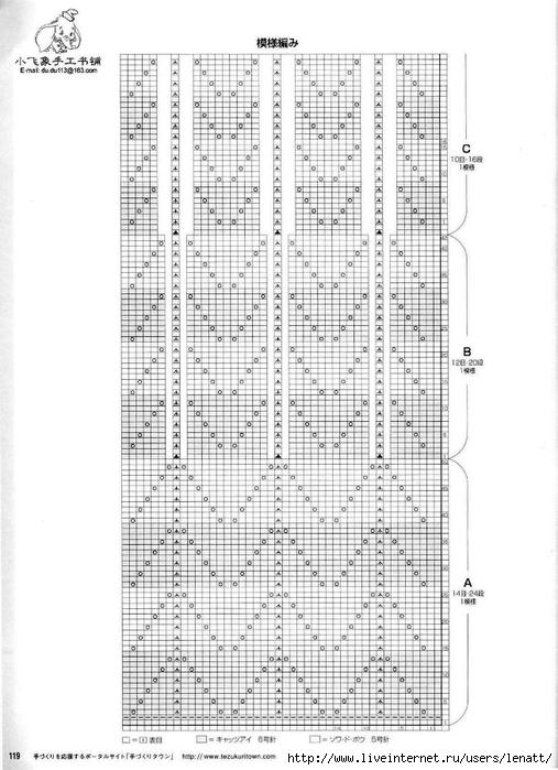 87 (507x700, 213Kb)
