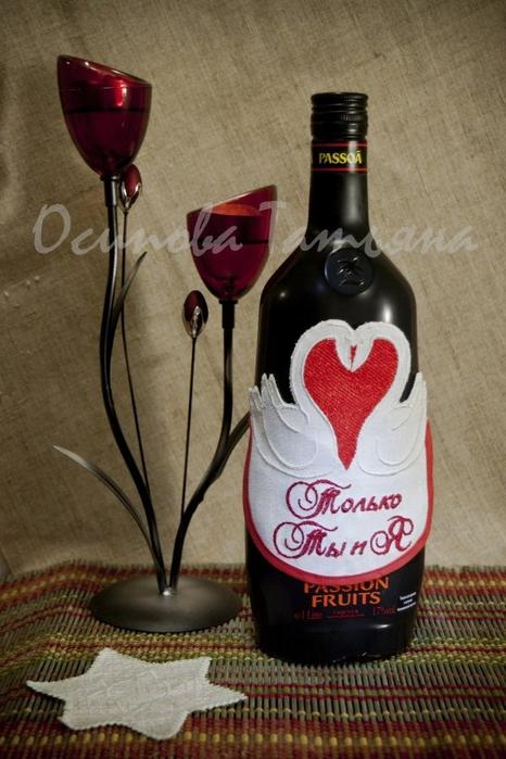 Фартук на бутылку/5551670_2