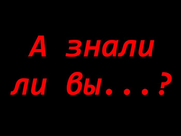 1391618493_7 (700x525, 14Kb)