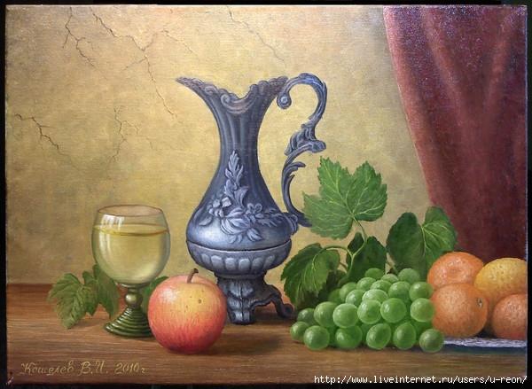 натюрморт с белым вином.jpg (600x439, 215Kb)