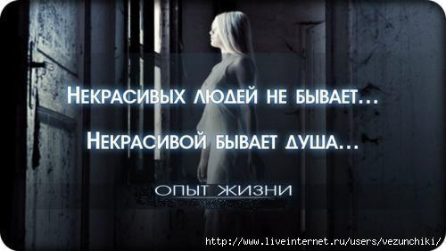 4696211_c9638424cd (500x281, 64Kb)