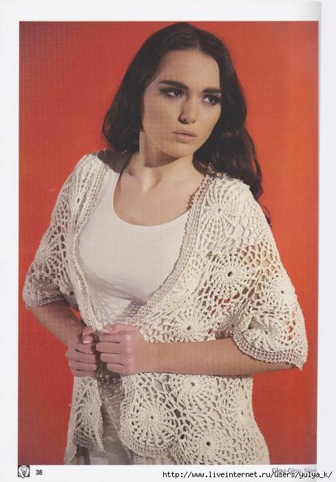 Платье сарафан мотивами безотрывное вязание крючком