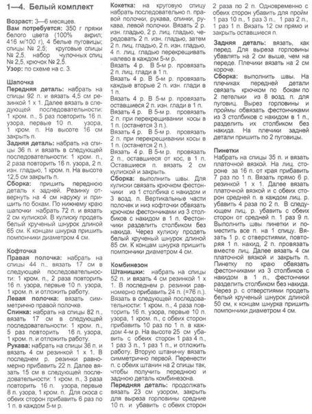 Q5eAUyX5-Kk (455x604, 107Kb)