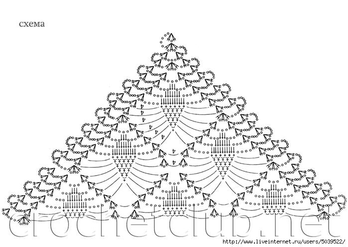 ш 45-1 + (700x495, 178Kb)