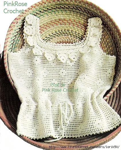 Blusa Regata  . PRose Crochet (423x523, 200Kb)
