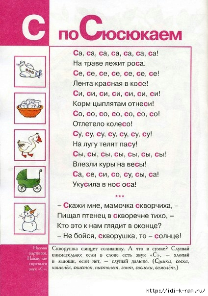 РІРІРІРІ (1) (424x604, 190Kb)