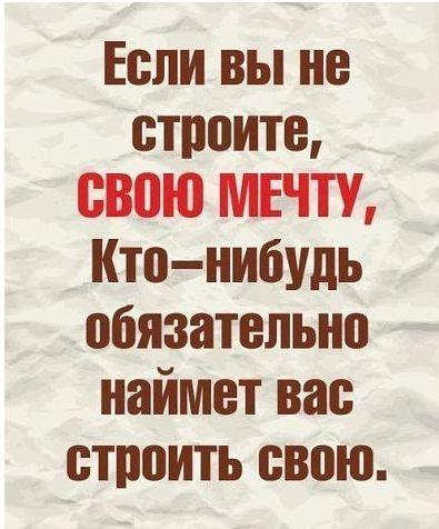 5238039_mechty (395x476, 38Kb)