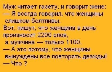 O_bohC0w1Yc (378x243, 30Kb)