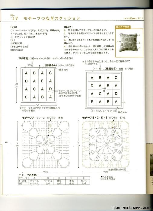 004_img759 (507x700, 207Kb)