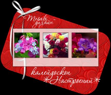3815384_Bez_imeni12 (430x369, 251Kb)