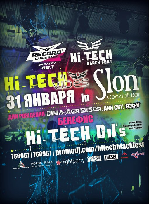 Hi-Tech Black Fest