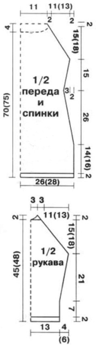 122657-9326f-40173109-m750x740-u2d4e9 (195x700, 48Kb)