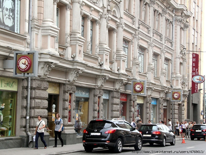 Фасад дома № 6 по Мясницкой улице в Москве-Глобус (700x526, 356Kb)