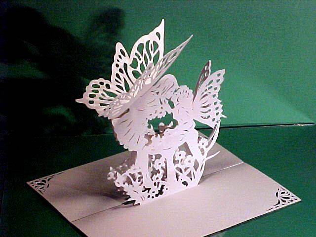 киригами 8 (640x480, 194Kb)