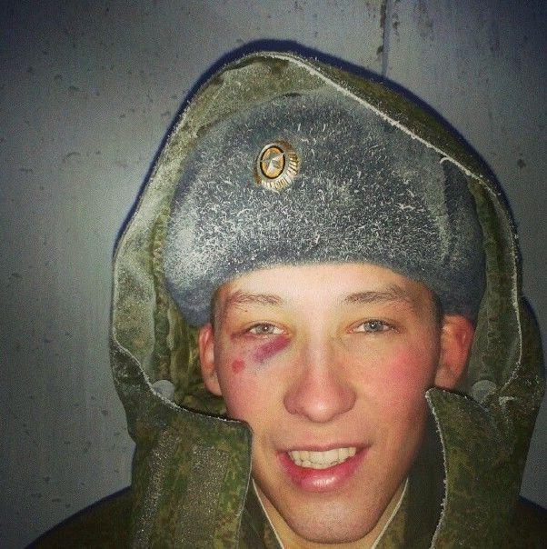 Снимают русскую телку на улицах россии 29 фотография