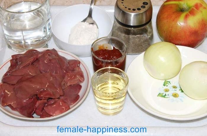 Для мультиварки. Куриная печень в яблочном соусе (1) (700x460, 209Kb)