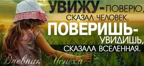 http://img0.liveinternet.ru/images/attach/c/10/109/914/109914658_3411834_v0zz27wQAWA_1_.jpg