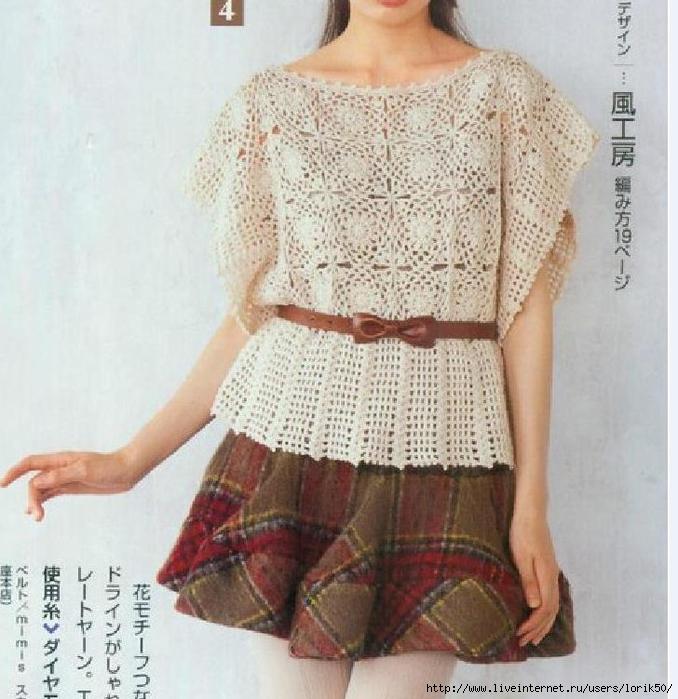 crochetemoda000265 (678x700, 304Kb)