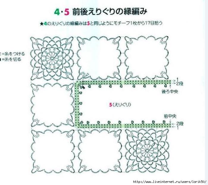 crochetemoda000267 (700x621, 220Kb)