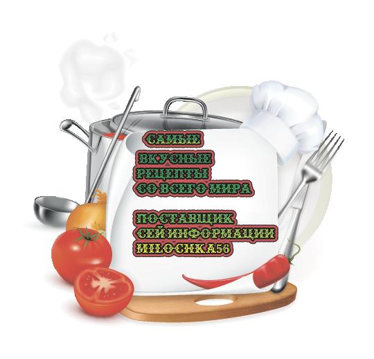 1389804787_kulinariya (540x518, 189Kb)