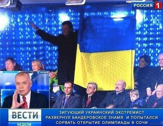Янукович - экстремист/4574032_bendera (566x440, 73Kb)