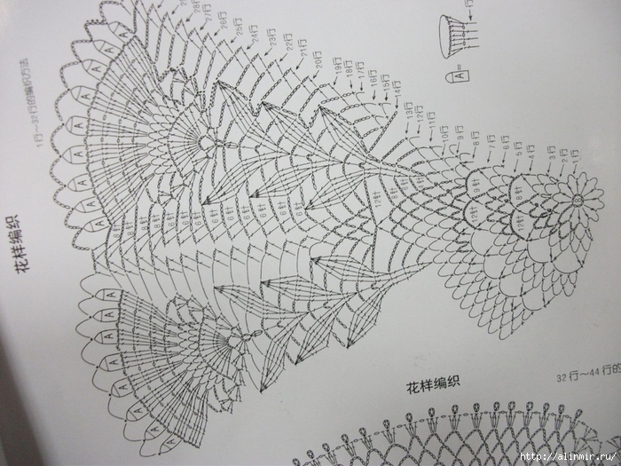 вязаня салфетка4 (700x525, 310Kb)