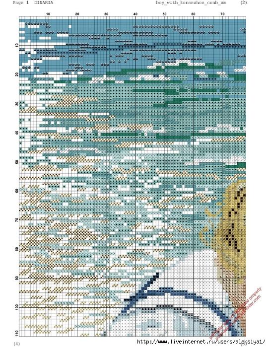 3c8b0f42052d.page01 (540x700, 435Kb)