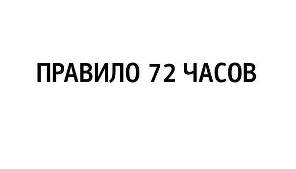 Nkfj_lI8JwI (604x346, 9Kb)