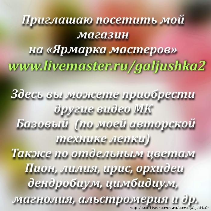 Обложка МК (2 в 1) 2. (700x700, 333Kb)