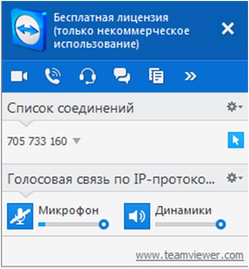 3464305_dopolnitelno_4 (514x554, 138Kb)