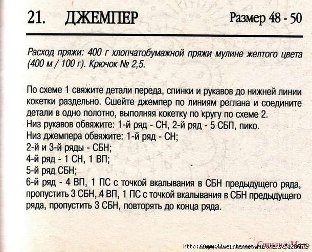 10777700_38236thumb650 (610x493, 245Kb)