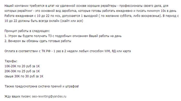 2014-02-10_2108 (700x391, 107Kb)