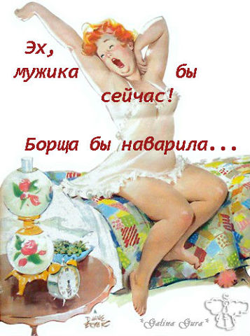 3925311_eh_myjika_seichas_bi (357x480, 45Kb)
